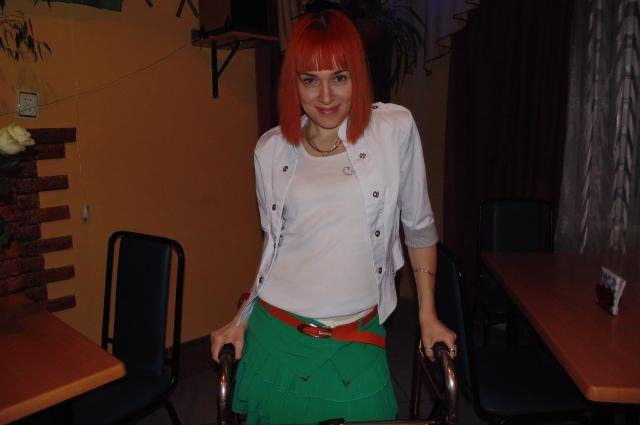 знакомство с девушками инвалиды
