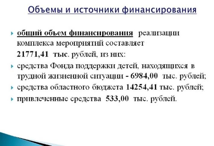 930aecb28a0292c7e9ce9702f0c0e09f.jpg