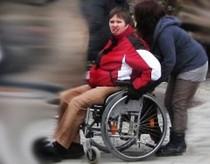 Инвалидность сделать