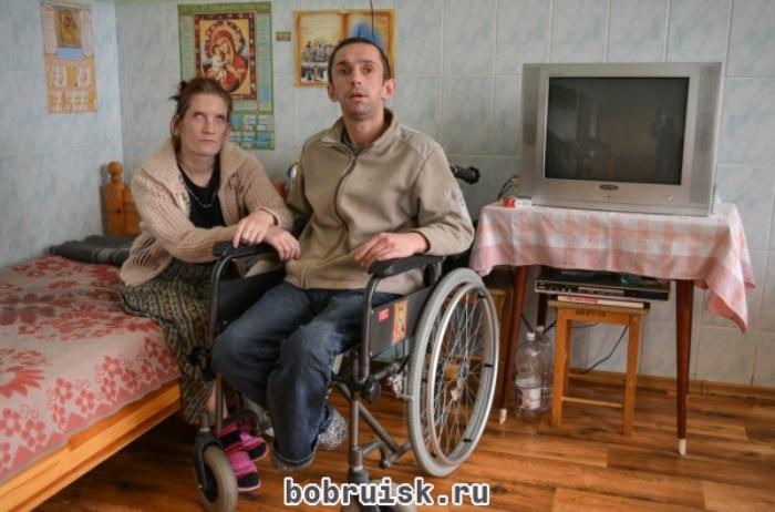 Знакомство с инвалидами для брака