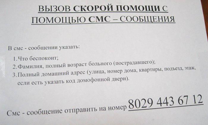 9439830c5529fc6a6108140402816fff.jpg