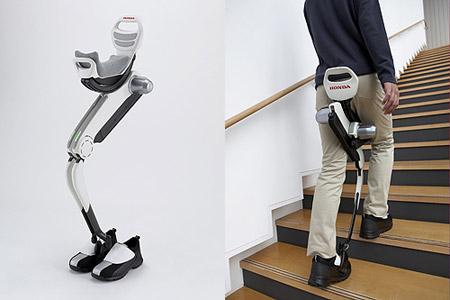 Вспомогательное устройство для ходьбы