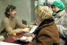 Украина.  За какие годы выгоднее взять зарплату для начисления пенсии?  20:05.