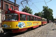 В Краснодаре перекроют движение трамваев в сторону Славянского микрорайона.