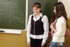 http://www.dislife.ru/upload/userfiles/2011_01_01/dff6fa9a2a3c3b882d664d24d1de4dba.jpg