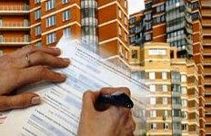 Список хронических заболеваний для улучшения жилищных условий