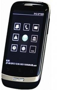 первый смартфон для незрячих